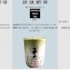 【新OPEN】辰杏珠(シンアンジュ)広島レクト店(LECT)に新規オープンです!