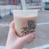 【新OPEN8月上旬】タピオカDOT TEA(ドットティー)東広島市西条下見店