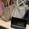 COACH(コーチ)商品がジアウトレット広島ではほぼ全品60%~80%割引きの値段が衝撃!