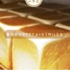 【食パン開店12月】一本堂(いっぽんどう)が福山ココローズにNEWOPEN