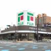 【新OPEN2020年春】食品スーパーフジが広島小綱町にオープン!