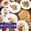 【新OPEN10月下旬】「シラスファクトリ(SEALAS FACTORY)が広島レクトにオープン!