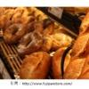 【パン屋開店1月】パリクロアッサンが周南市のフジ桜馬場にグランドオープン!