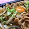 【開店3月】広島市段原に「鉄板焼 和平」がオープン!おすすめメニューや場所なども紹介