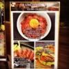 【開店2月】カープロードに「ナカノターナーズ」がオープン!おすすめメニューや場所なども紹介